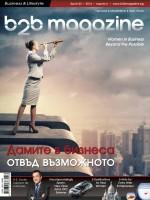 43_B2BMagazine_web.pdf_1
