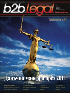 B2B_Legal_Tyalo_01_WEB.pdf_1