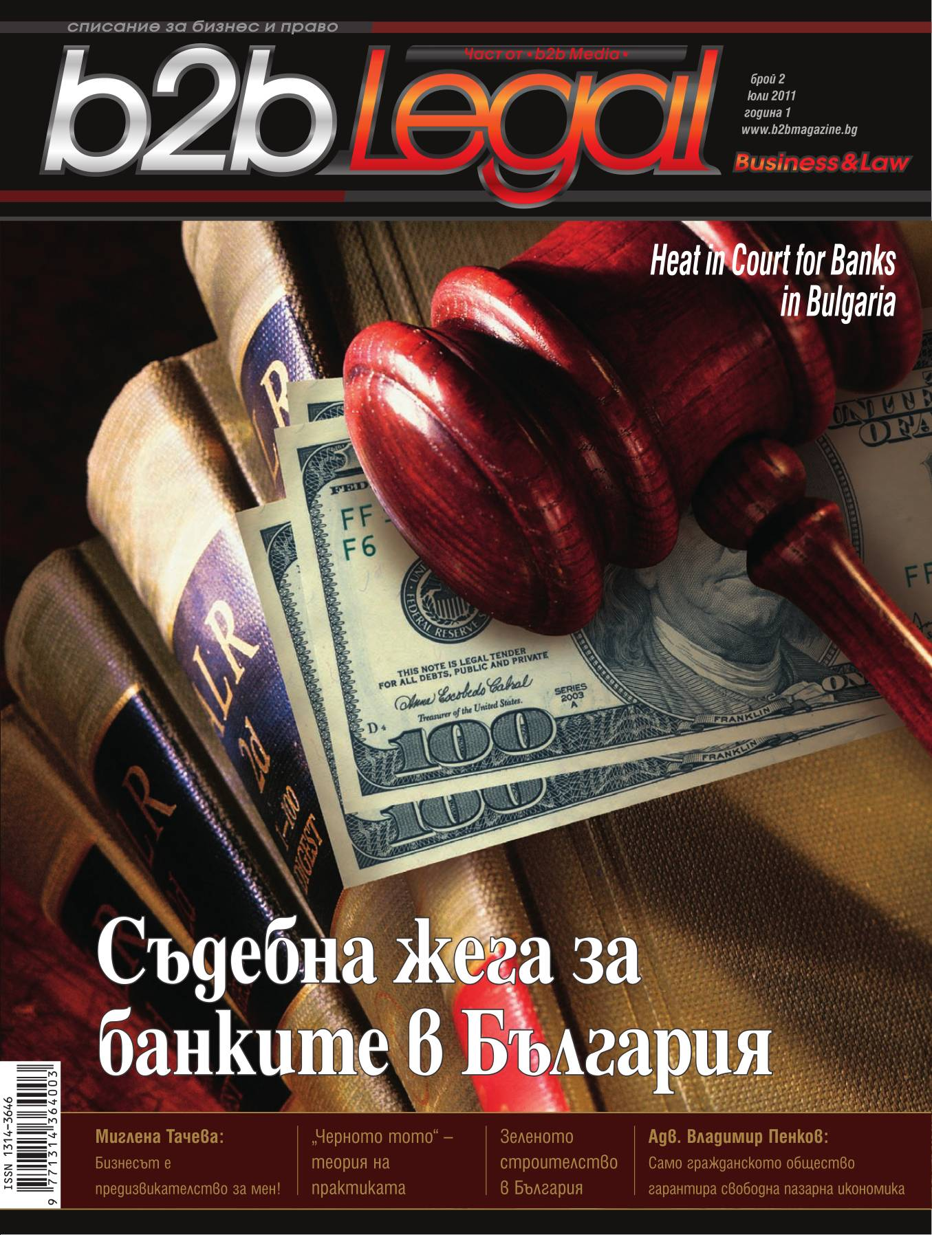 B2B_Legal_Tyalo_02_WEB.pdf_1