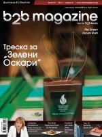 39_B2BJuly_web.pdf_1