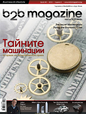 40_B2BMagazine_web.pdf_1