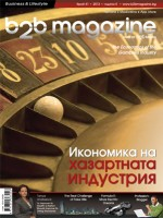 41_cover