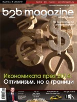 42_cover