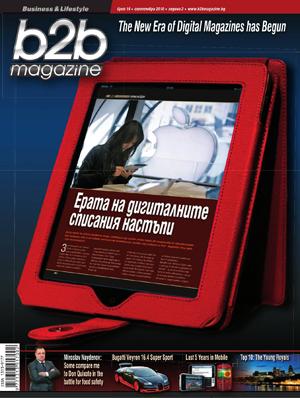 B2B_Magazine_Tyalo_14_WEB.pdf_1