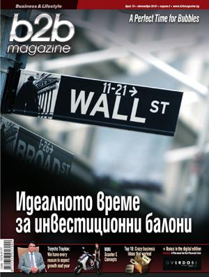 B2B_Magazine_Tyalo_15_B2B_ WEB.pdf_1