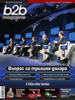 B2B_Magazine_Tyalo_16_WEB.pdf_1