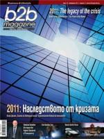 B2B_Magazine_Tyalo_18_WEB.pdf_1