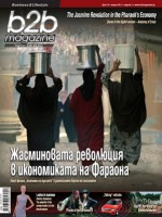 B2B_Magazine_Tyalo_19_WEB.pdf_1