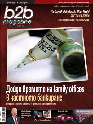 B2B_Magazine_Tyalo_20_WEB.pdf_1