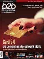 B2B_Magazine_Tyalo_21_ WEB.pdf_1