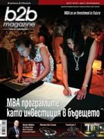 B2B_Magazine_Tyalo_22_ WEB.pdf_1