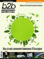 B2B_Magazine_Tyalo_23_WEB.pdf_1