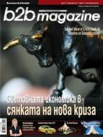 B2B_Magazine_Tyalo_24_WEB.pdf_1