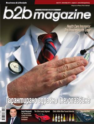 B2B_Magazine_Tyalo_25_WEB.pdf_1