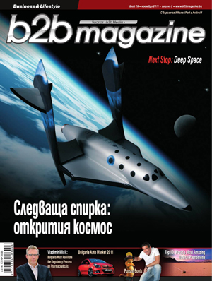 B2B_Magazine_Tyalo_26_WEB.pdf_1