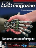 B2B_Magazine_Tyalo_27_WEB.pdf_1