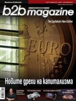 B2B_Magazine_Tyalo_28_WEB.pdf_1