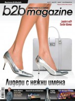 B2B_Magazine_Tyalo_29_ WEB.pdf_1