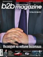 B2B_Magazine_Tyalo_30_WEB.pdf_1