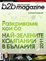 B2B_Magazine_Tyalo_31_WEB.pdf_1