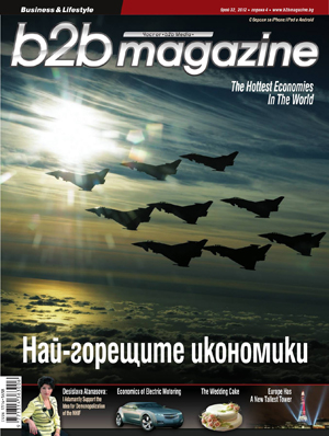 B2B_Magazine_Tyalo_32_WEB.pdf_1