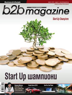 B2B_Magazine_Tyalo_33_WEB.pdf_1