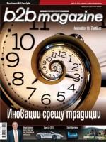 B2B_Magazine_Tyalo_34_WEB.pdf_1