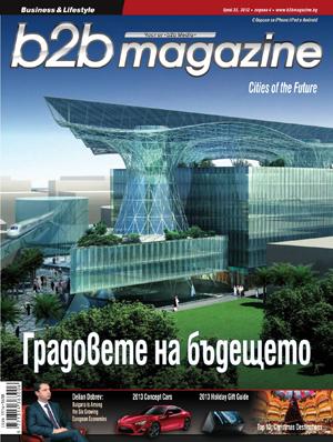 B2B_Magazine_Tyalo_35_WEB.pdf_1