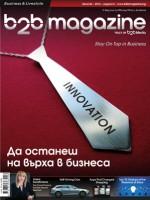 B2B_Magazine_Tyalo_36_WEB.pdf_1
