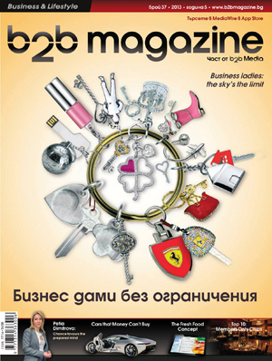 B2B_Magazine_Tyalo_37_WEB.pdf_1