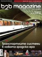 B2B_Magazine_Tyalo_38_WEB.pdf_1