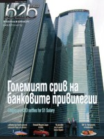 B2B_NEWS_Tiyalo_01_WEB.pdf_1