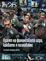 B2B_NEWS_Tiyalo_03_WEB.pdf_1