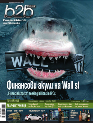 B2B_NEWS_Tiyalo_04_WEB.pdf_1