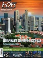 B2B_NEWS_Tiyalo_05_WEB.pdf_1