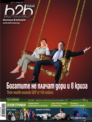 B2B_NEWS_Tiyalo_06_WEB.pdf_1