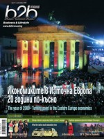 B2B_NEWS_Tiyalo_07_WEB.pdf_1