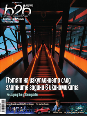 B2B_NEWS_Tiyalo_09_WEB.pdf_1