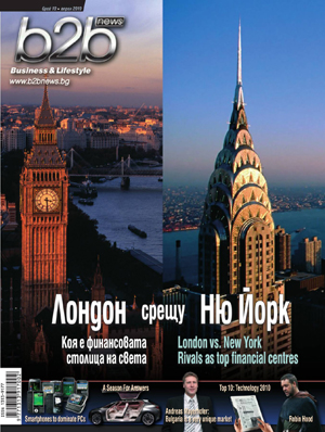 B2B_NEWS_Tiyalo_10_WEB.pdf_1