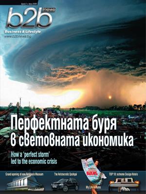 B2B_NEWS_Tyalo_02_WEB.pdf_1