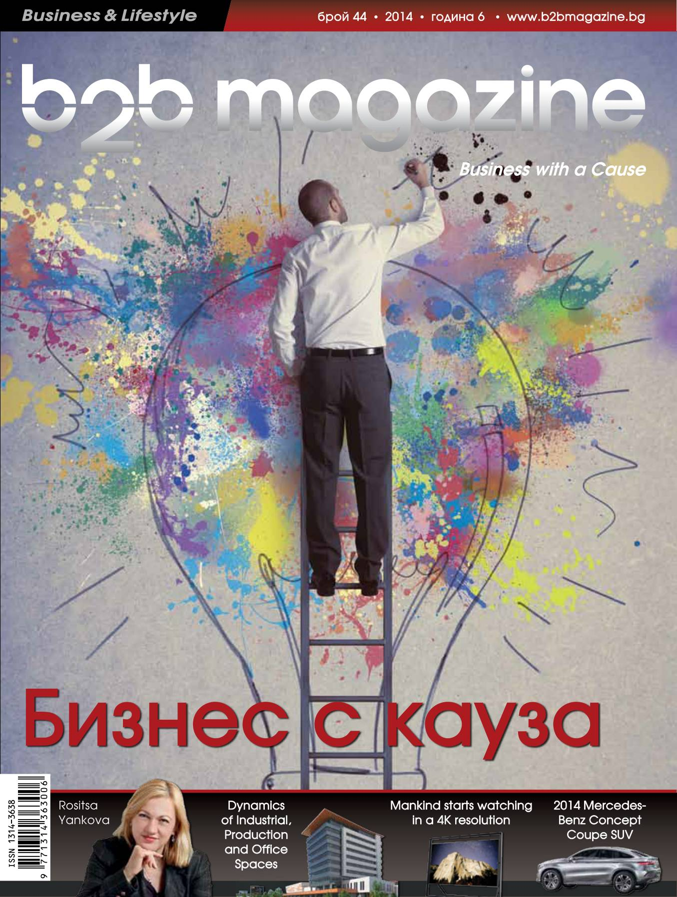 44_B2BMagazine_web.pdf_1