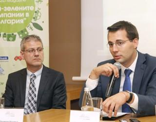 Министър Станислав Анастасов откри Green Day Forum 2014
