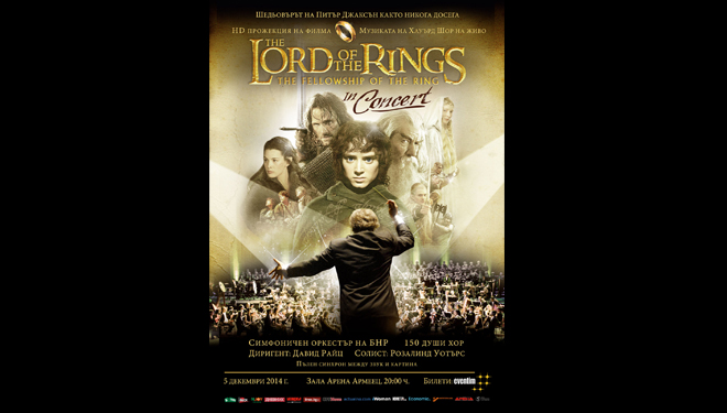 LOTR_Poster_May2014_660x375px