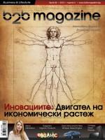 46_B2BMagazine_web.pdf_1