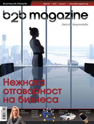 47_B2BMagazine_korica_300x398px