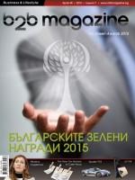48_B2BMagazine_korica_300x398px