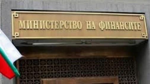 МИНИСТЕРСТВОТО НА ФИНАНСИТЕ ПУБЛИКУВА ЗАКОНОПРОЕКТА ЗА ДЪРЖАВНИЯ БЮДЖЕТ НА РЕПУБЛИКА БЪЛГАРИЯ ЗА 2016 Г.