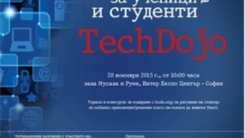 TechDojo - ден на кариерното развитие в ИКТ бранша за ученици и студенти