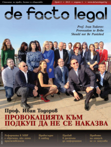 2_Legal_korica_300x398