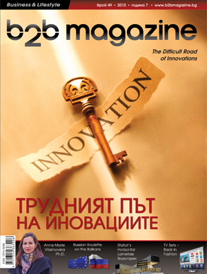 49_b2bMagazine_korica_300x398